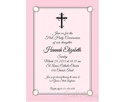 templates for confirmation invitations 9 best confirmation holy communion baptism invitations images on