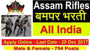 list of assam rifles samaj aya kya how to apply application help assam rifles