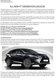 lexus rx 200t dimensions all new 4th generation lexus rx drivingmotion com