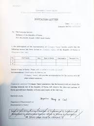 sample invitation letter for business visa to singapore best