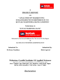 Authorization Letter For Bank Withdrawal In India Authorization Letter Deposit Cash Axis Bank Project Report Kotak