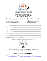 sponsorship registration form nhr spelling bee by new haven reads