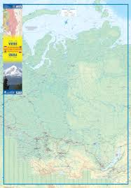 Ural Mountains On World Map by Maps For Travel City Maps Road Maps Guides Globes Topographic