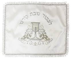 shabbat l challah cover terelyne l kvod shabbat kodesh messianic
