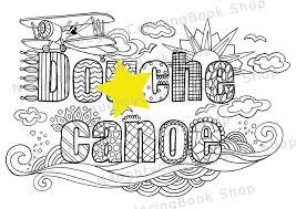 douhe canoe swear words printable coloring pages swear