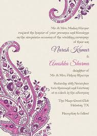 indian wedding reception invitation indian wedding invitation sle and wording ordinary indian