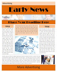 8 best images of newsletter templates microsoft word 2010