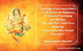 Ganesh Puja Invitation Card Happy Ganesh Chaturthi 2017 Facebook U0026 Whatsapp Messages Status