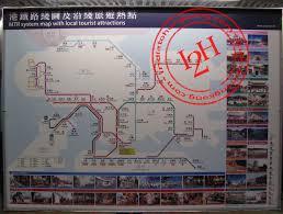 Hong Kong Mtr Map Indian Food Hong Kong Travel Work Visa Hkid Photo Blog