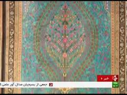 rugs from iran iran expensive silk rugs 崧