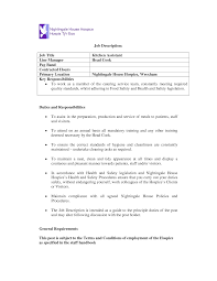 Sap Copa Resume Kitchen Porter Resume Free Resume Example And Writing Download