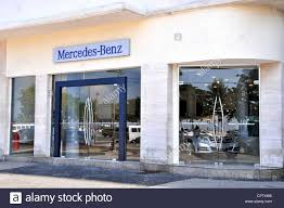 mercedes boutique mercedes boutique on atlantica avenue copacabana de