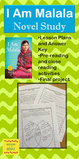 i am malala young reader u0027s edition novel study malala book