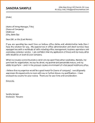 cover letter sample administrative assistant for admin no