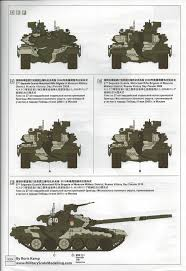 t 90a russian mbt meng model ts 006 military scale modelling