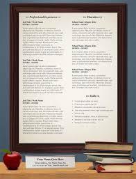 Resume Teacher Template 19 Best Resume Images On Pinterest Teacher Resumes Resume Ideas