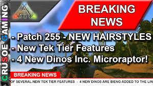 ark survival evolved patch 255 new tek tier underwater bases