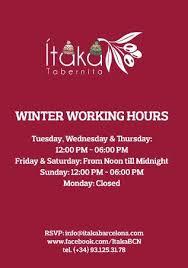 sky winter working hours picture of itaka tabernita