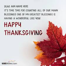 name on happy thanksgiving wishes