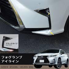 lexus accessories jp deal flow rakuten global market aeroparts front desk haze