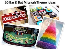 bat u0026 bar mitzvah party themes u0026 ideas mazelmoments com