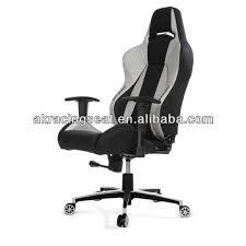 Fauteuil Pc Confortable Fauteuil Bureau Confortable Et Design Chaise De Bureau Confortable