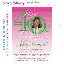 Office Stationery Online South Africa Online Party Invitations South Africa Invitations Templates