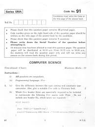 computer science essay topics science essays and cressida