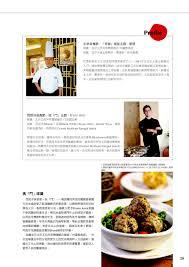 騅iers cuisine 1409045105qqhmfbjf jpg