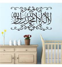 quality diy wall stickers muslim islamic designs vinyl living room