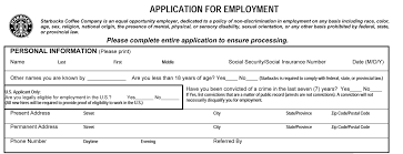dairy queen job application form order templates free online