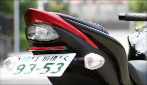 gsx s1000 tail light hobby joy rakuten ichiba shop rakuten global market pinkfactory