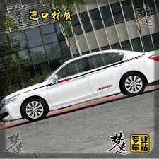 honda car stickers the honda accord car stickers garland decoration stickers