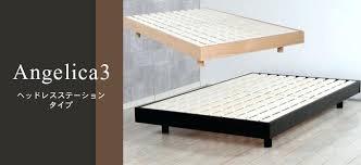 wooden base bed wood bed basehot sale solid wood bed frame wooden bed base white