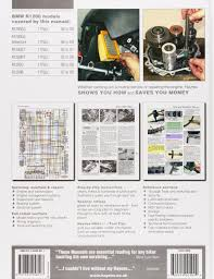 100 2013 bmw r1200r manual 100 bmw r1200rt p service manual