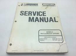mercury mariner 50 55 60 hp service manual u2022 34 99 picclick