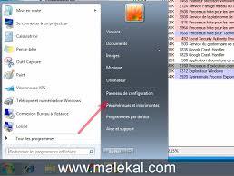 configurer bureau distance windows 7 le panneau de configuration de windows