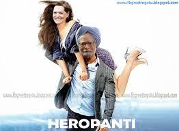Manmohan Singh Cv Manmohan Singh Resume