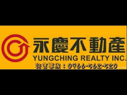 location bureau journ馥 18 best 房屋委託0966 562 520內壢永慶不動產images on link