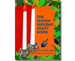 Holiday Crafts For Preschoolers - kids jewish passover crafts the jewish holiday craft book