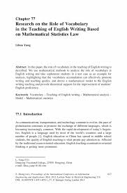 english writing paper research on the role of vocabulary in the teaching of english inside