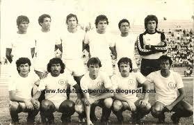 cholo sotil curiosidades del f fotos fútbol peruano julio 2012