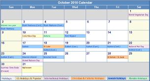october 2016 calendar with holidays canada monthly calendar