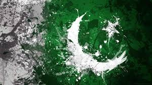Pakistan Flag Picture Pakistan Flag Home