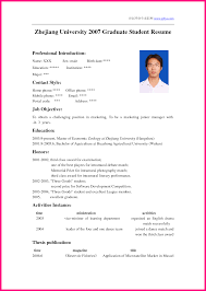 warehouse worker resume examples resume examples for university students free resume example and cv template uni student student warehouse worker resume cv template dayjob zhejiang university 2007 graduate student