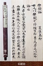 plaque m騁al cuisine 63 best 中國書法 calligraphy images on