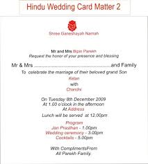 marriage ceremony quotes indian wedding invitation quotes lake side corrals