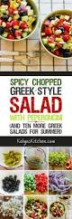 spicy chopped greek style salad with peperoncini and ten more