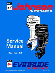 1994 johnson evinrude er 60 lv 150 175 service manual 500611 pdf