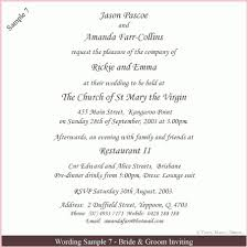Wedding Reception Wording Samples How To Write Wedding Invitations For Reception Only Really